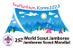World Scout Jamboree 2023 Korea